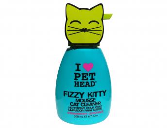 Pet Head Kat Schuim