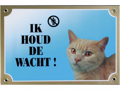 Warning sign Cat
