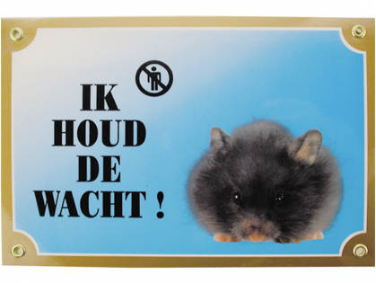 Warning sign Hamster
